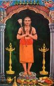 Appar swamigal